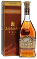Ararat Brandy 3 Year